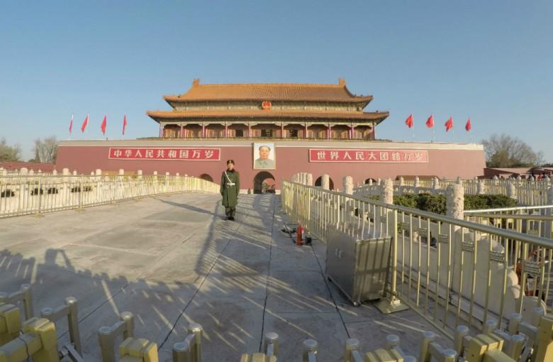 Eingang zur Verbotenen Stadt in Bejing